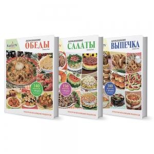 Kochbücher & Zeitschriften