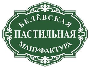Pastila Belyov