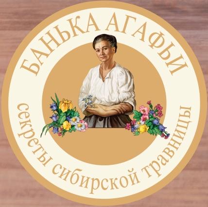 Oma Agafia