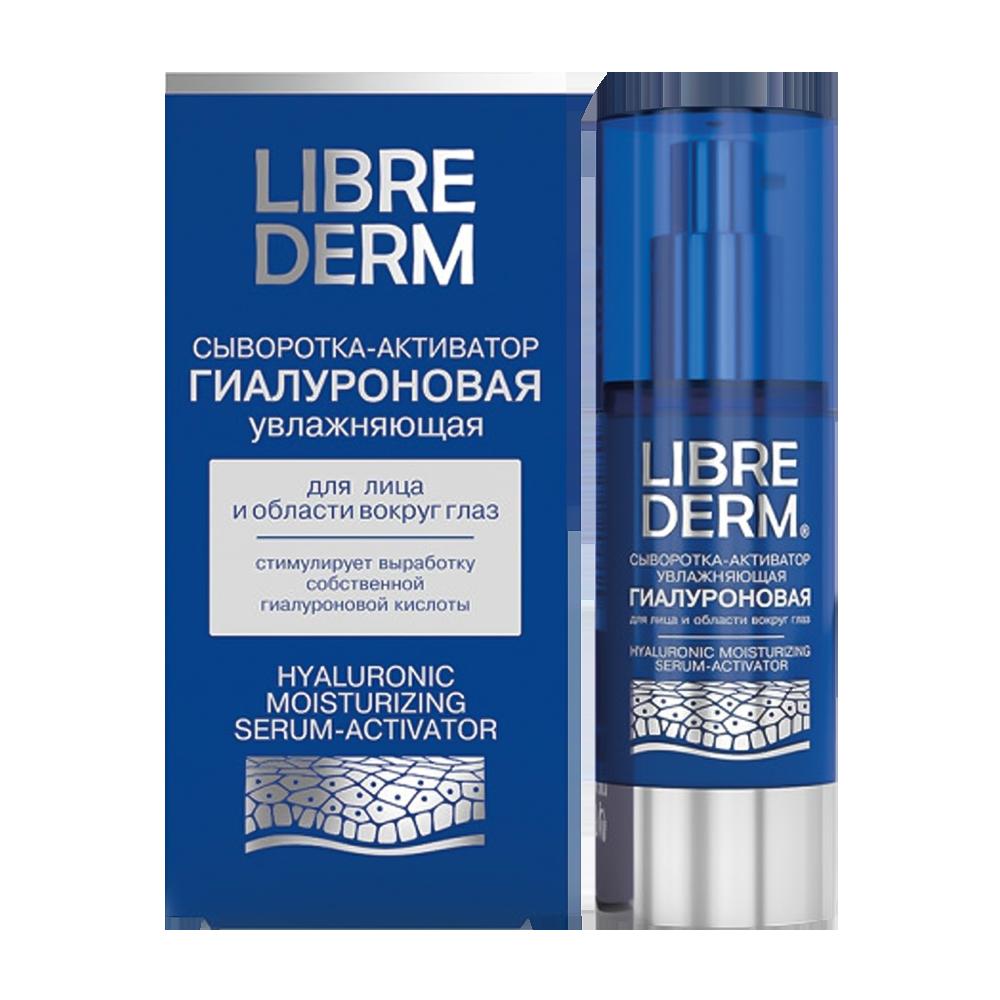 """Aktivator-Serum mit Hyaluronsäure von """"LIBREDERM"""" feuchtigkeitsspendend"""