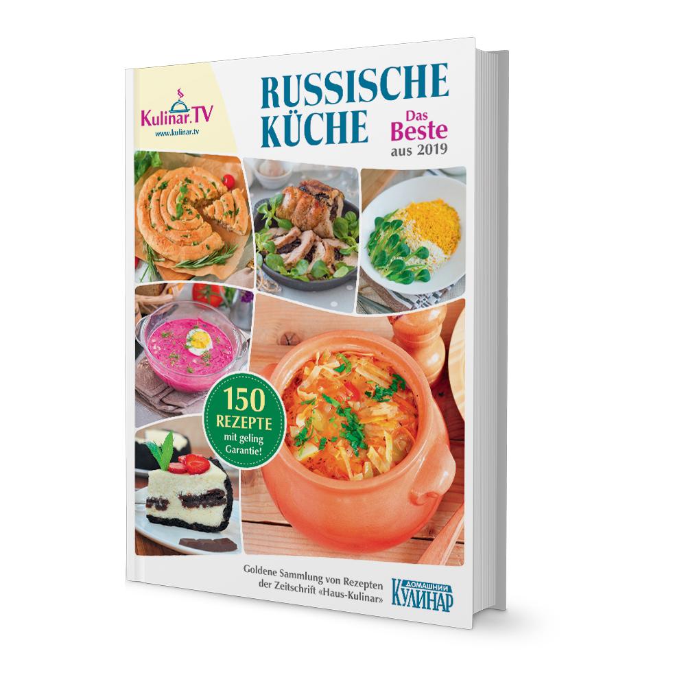 Kochbuch Russische Rezepte Kollektion 2019