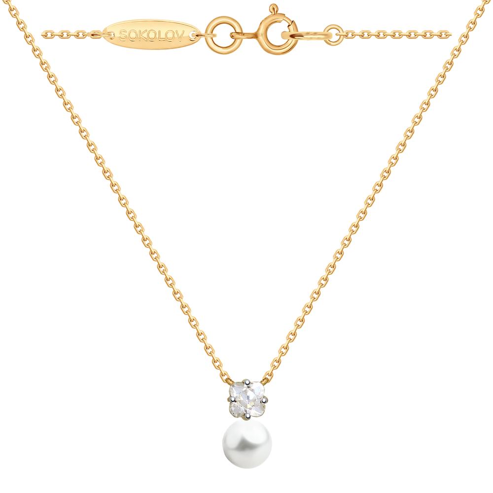 Collier aus 585er Gold mit Perlen und Swarovski | Kaufbei Schmuck