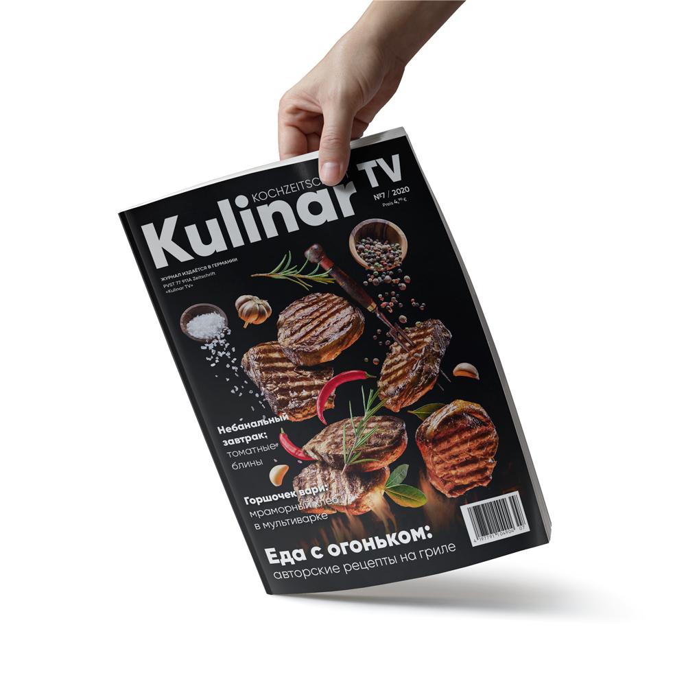 Kochzeitschrift KulinarTV, Jahres-Abo, 12 Ausgaben