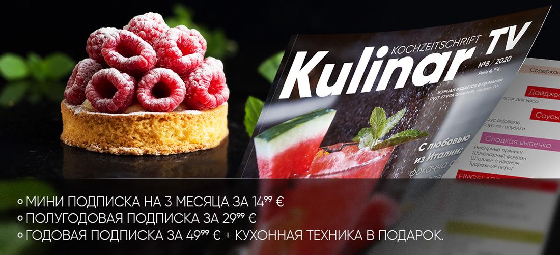 Banner Kulinar