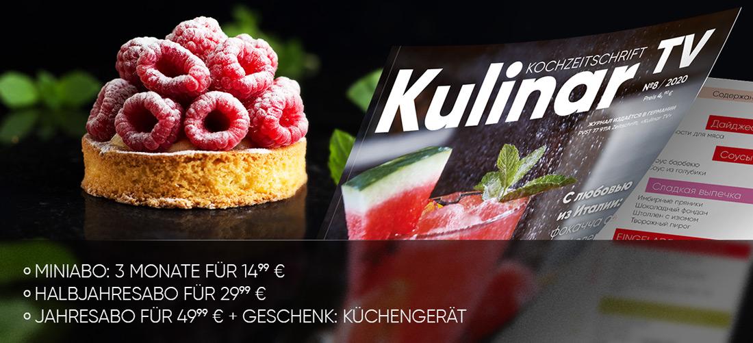 Banner Kulinar DE