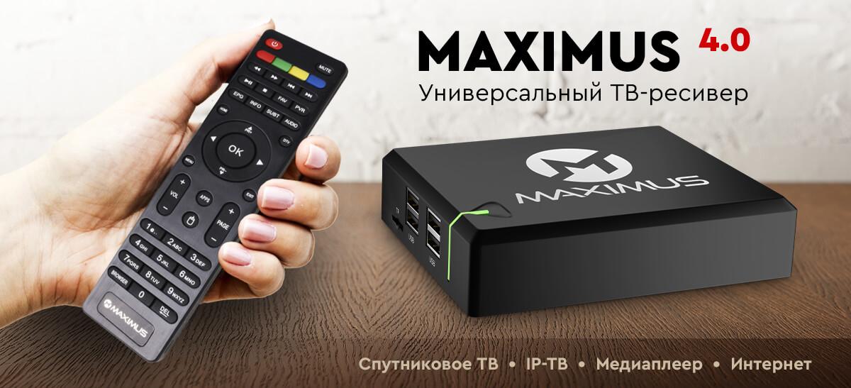 Maximus Oben_334
