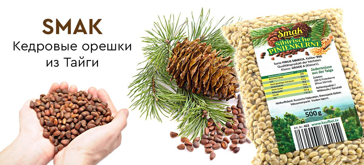 Smak_pinienkerne