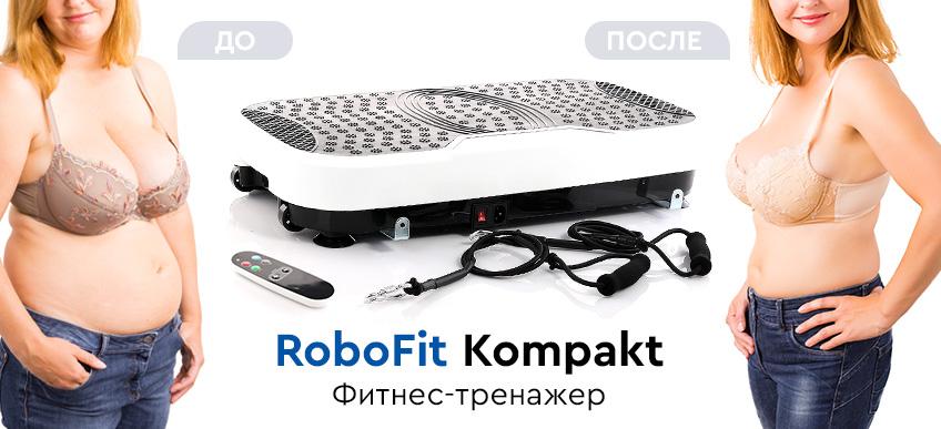 Banner_Robofit_Kompakt_404
