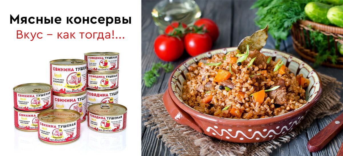 Banner_Tuschonka